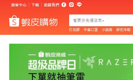 台湾玩具,台湾玩偶,台湾布袋戏,台湾美食,代购,代买,跑银行..